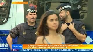 Полиция Барселоны разыскивает исполнителя теракта и проверяют все подозрительные авто