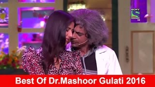 DrMashoor Gulati Special  The Best Performance  The Kapil Sharma Show  Best Of Comedy  HD