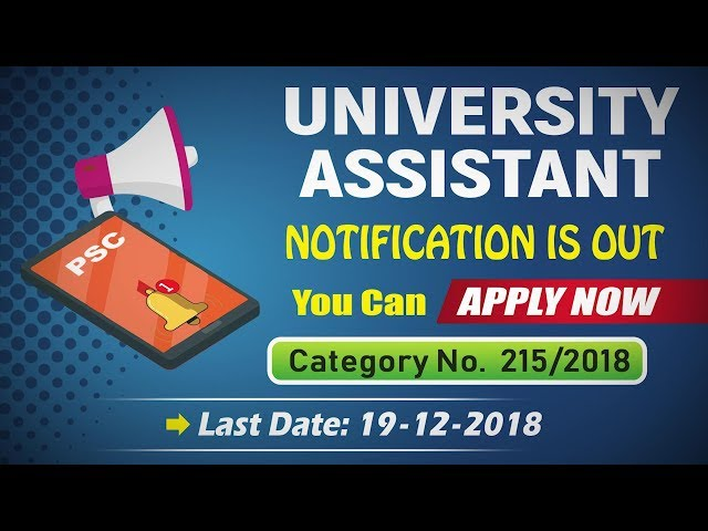 University Assistant Notification 2018