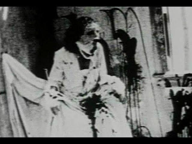 Shizophren - Porneia's #Horror #IndustrialDance #PorneiaPenetrator #Goth