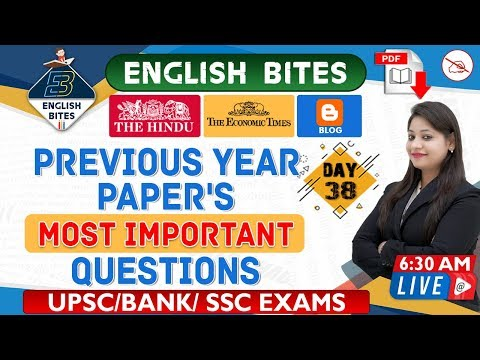 Previous Year Paper | English Bites | From the Hindu, Economic Times & Blog