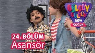Güldüy Güldüy Show Çocuk 24. Bölüm   Asansör Skeci