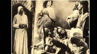 שושנה דמארי, יא אומא ויא אבא,   Shoshana Damari  1963   يا أمي وأبي