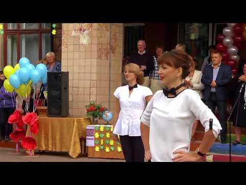 Танець вчителів