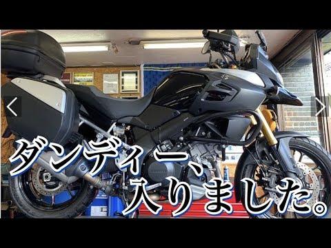 Vストローム1000/スズキ 1000cc 山形県 SUZUKI MOTORS