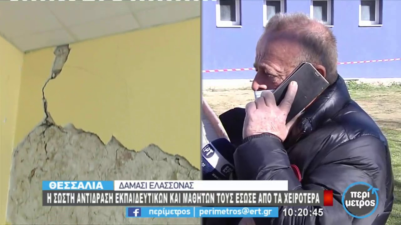 Ξημέρωσαν σε σκηνές στο γήπεδο οι κάτοικοι στο Δαμάσι Ελασσόνας | 04/03/2021 | ΕΡΤ