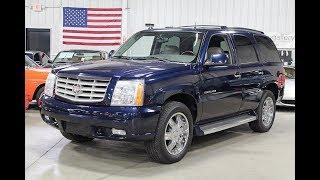 2005 Cadillac Escalade Blue