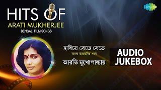 song of Arati Mukherjee - Free Online Videos Best Movies TV