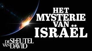 Het Mysterie van Israël