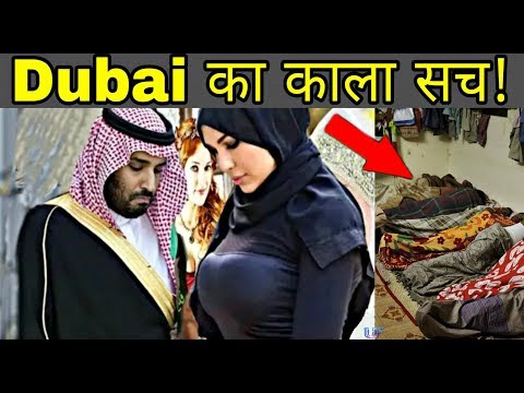 Unknown facts and Hidden Truth of Dubai | The dark side of dubai city | in Hindi