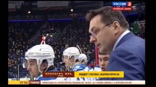 Конфликт Назарова в СКА