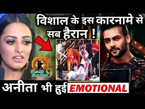 Nach Baliye 9: Vishal Aditya wins everyone's heart, makes Anita Hassanandani Emotional !