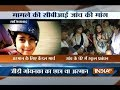 GD Goenka student death : Candle march for Armaan in Ghaziabad
