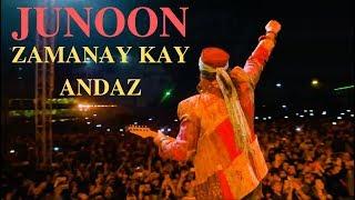 FAN VIDEO] JUNOON | YAAR BINA | LIVE IN CONCERT | DUBAI
