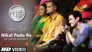 Nikal Pado Full Song Aamir Khan | Satyamev Jayate - YouTube