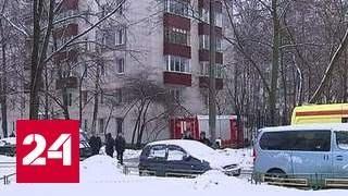 Стрельба в Москве: преступник ранил пятерых