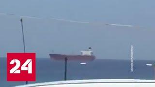 Biznesmen z Chabarowska przywiózł ładunek saletry do portu w Bejrucie – Rosja 24-wiadomosci w j.rosyjskim
