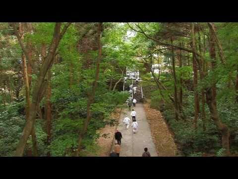 Shikoku, Japan 88 Temples