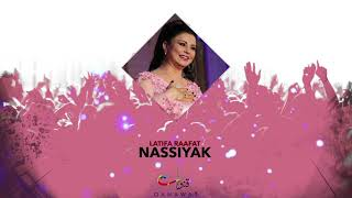 Latifa Raafat - Nassiyak (Official Audio) | لطيفة رأفت - نسياك تحميل MP3