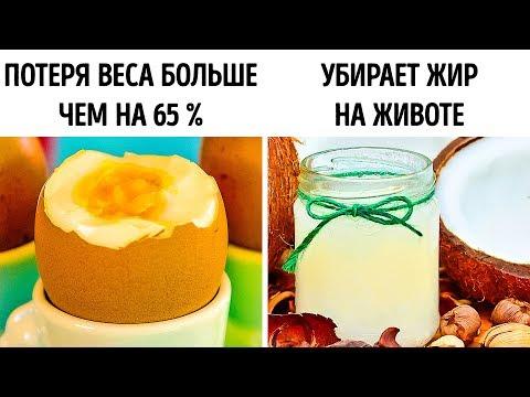 14 продуктов, чтобы контролировать голод и быстро похудеть