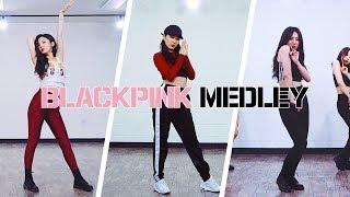 BLACKPINK DANCE MEDLEY 블랙핑크 커버댄스 메들리 | 은비 EUNBI (FOCUS VER)