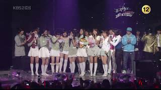 SNSD  Kissing You + Win No.1 Crying