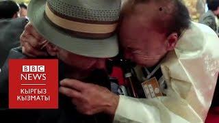 Би-Би-Си ТВ жаңылыктары (20.08.18) - BBC Kyrgyz