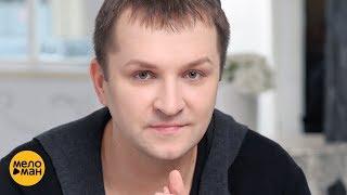 Дмитрий Прянов - Увядшие цветы (Эх, разгуляй! 2018)