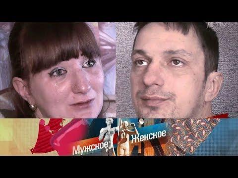 Мужское  Женское - Страсти по Марине. Выпуск от 02.07.2018