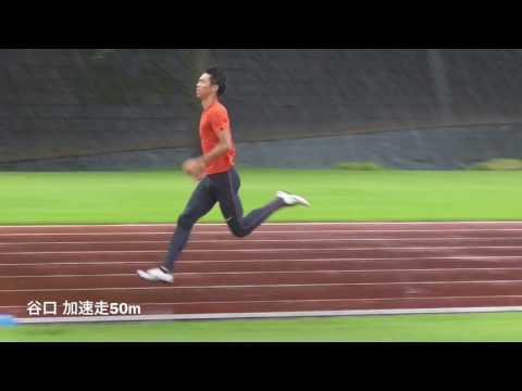 【最大スピードを高めるための練習】加速走の方法とポイント