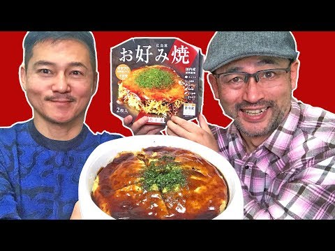 Tasting Unique Foods Of Japan | Hiroshima