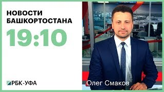 Новости 13.08.2018 19:10