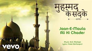 Jaan-E-Maula Ali Ki Chader - Full Song Audio | Mohammad