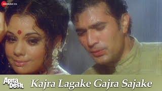 Kajra Lagake Gajra Sajake - Apna Desh | Rajesh Khanna