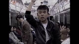 OJリポート「地下鉄サリン事件」1995年平成7