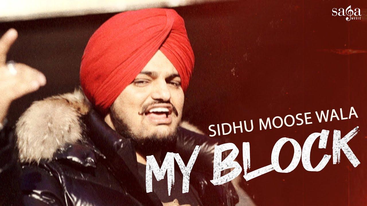 My Block Lyrics| Sidhu Moose Wala Lyrics