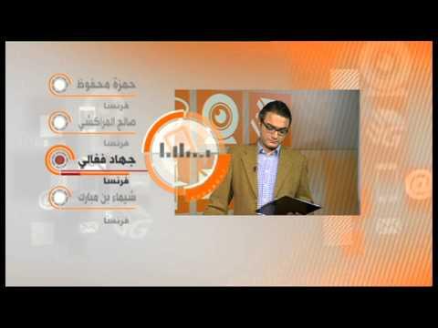 عمر المرابط على بي بي سي