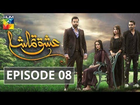Download Ishq Tamasha Latest Episode 24 Hum Tv Drama Superhit Video