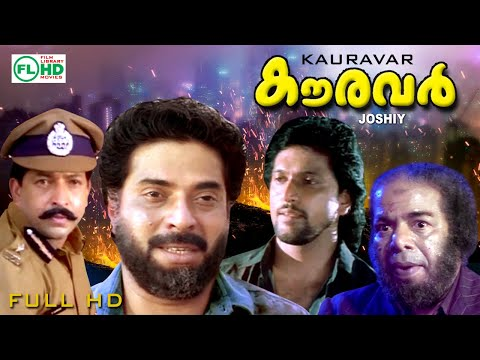 Download Malayalam Blockbuster  Movie | Mammootty Golden Jubilee Movie | Family | Action Cinema HD Mp4 3GP Video and MP3