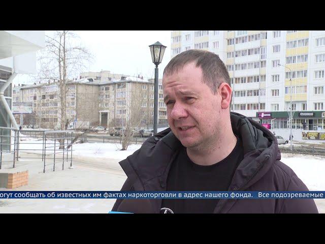 В Ангарске прикрыли канал поставки наркотиков из Красноярска