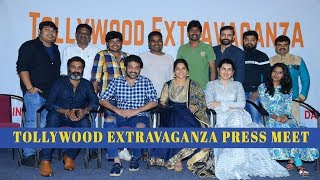 Tollywood Extravaganza (A Non-Stop Entertainment) Press Meet | Sampoornesh Babu | Shiva Balaji