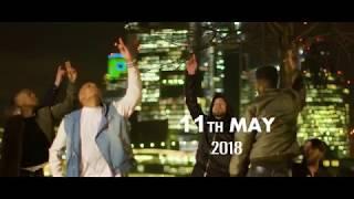 Skyeglow - So High Official Trailer