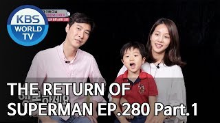 The Return of Superman | 슈퍼맨이 돌아왔다 - Ep.280 : Will You Remember Me? Pt.1[ENG/IND/2019.06.09]
