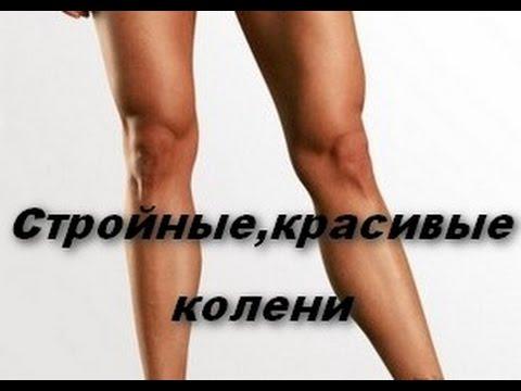 Похудеть быстро по методике