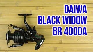 Катушка daiwa black widow br 3500a