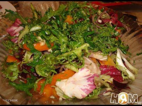 Салат Октобер из свиных ушек