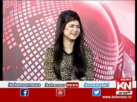 Kohenoor@9 24 September 2020 | Kohenoor News Pakistan