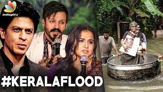 Bollywood Extends Help To Kerala   Shahrukh Khan, Vidya Balan   Floods 2018