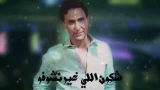 تحميل اغاني Hassan ALMAGHRIBI - Enta Tab3ane | Officiel Music Video | حسن المغربي - أنت طبعا MP3