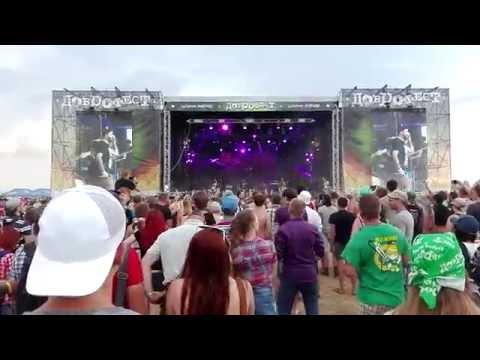 Stigmata - Сентябрь горит (live)